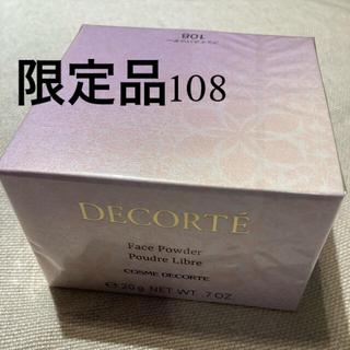 COSME DECORTE - 限定品 コスメデコルテ フェイスパウダー 108