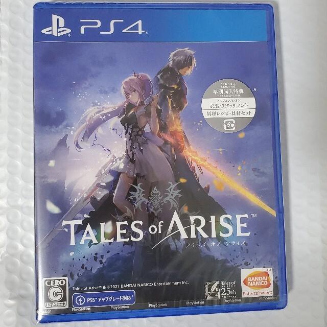PlayStation4(プレイステーション4)のテイルオブアライズ ps4版 エンタメ/ホビーのゲームソフト/ゲーム機本体(家庭用ゲームソフト)の商品写真