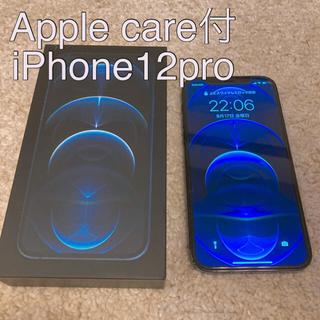 Apple - iPhone12pro 128GB パシフィックブルー Apple care付