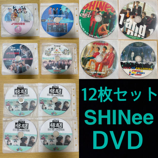 SHINee - SHINee DVD ラスト12枚セット