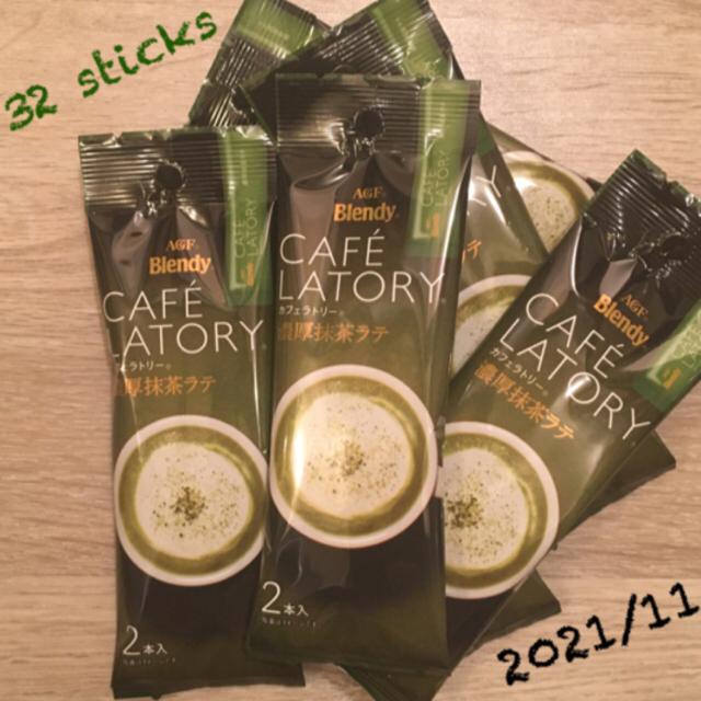 AGF(エイージーエフ)のRico様専用 食品/飲料/酒の飲料(コーヒー)の商品写真