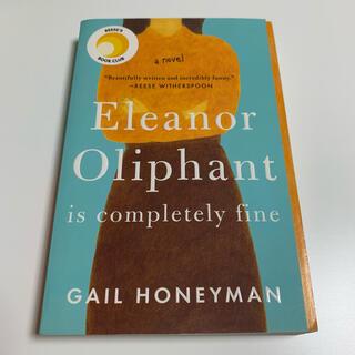 【洋書】Eleanor Oliphant Is Completely Fine