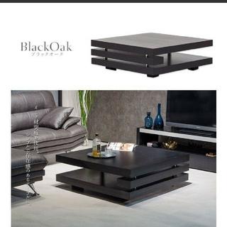 センターテーブル ブラック  (ローテーブル)