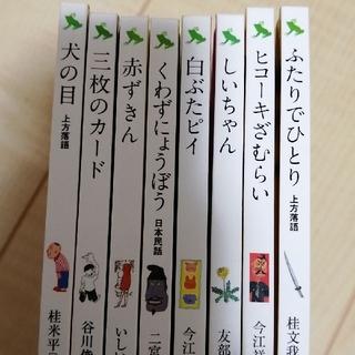 フェリシモ(FELISSIMO)のフェリシモ ミニ絵本(絵本/児童書)