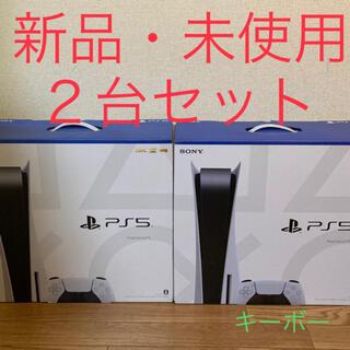 PlayStation - ★新品・未開封★ SONY PlayStation5 PS5 本体