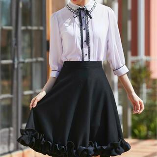 トッコ(tocco)の新品トッコクローゼット★裾フリル装飾フレアスカート(ひざ丈スカート)