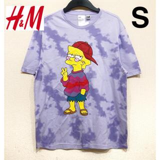 エイチアンドエム(H&M)の新品 安値 H&M × シンプソンズ Simpsons タイダイ Tシャツ S(Tシャツ/カットソー(半袖/袖なし))