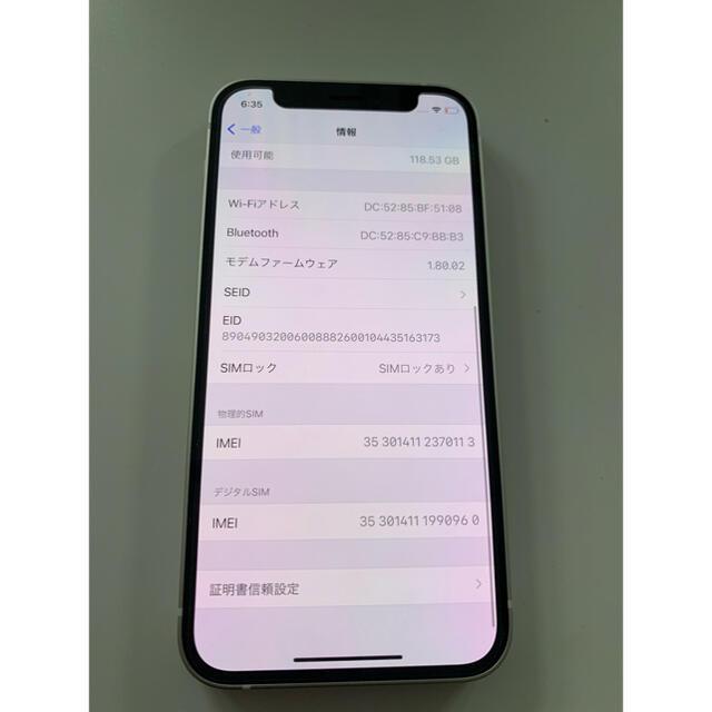 iPhone(アイフォーン)の【中古品】iPhone12mini 128GB  ホワイト 本体 SIMフリー スマホ/家電/カメラのスマートフォン/携帯電話(スマートフォン本体)の商品写真
