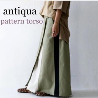 antiqua - タグ付き未使用  antiqua  カットオフ 配色ロングスカート