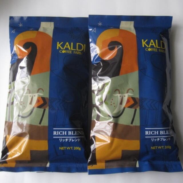 KALDI(カルディ)のKALDI◇リッチブレンド◇2袋《カルディコーヒー》深煎り 食品/飲料/酒の飲料(コーヒー)の商品写真