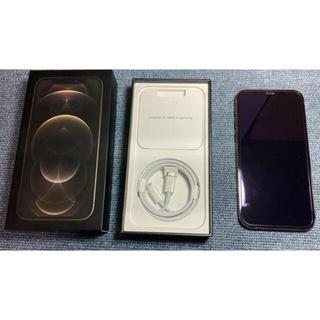 iPhone - iPhone12 Pro 256GB ゴールド