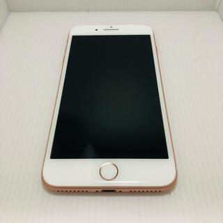Apple - iPhone8 plus