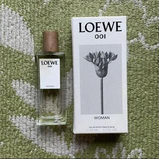 ロエベ(LOEWE)のLOEWE 001 WOMAN オードパルファム 50ml(香水(女性用))