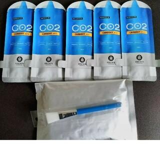 カーボキシー 高濃度炭酸パック5回分 正規品 新品 匿名配送