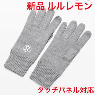 ルルレモン(lululemon)の新品 ルルレモン Warm Revelation Gloves *Tech(手袋)