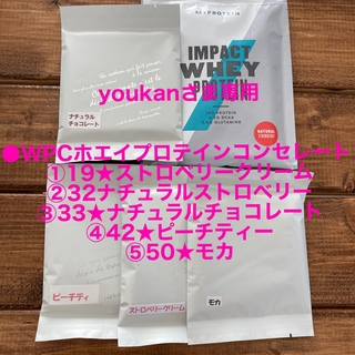 MYPROTEIN - 【お試し】バナナ ナチュラルバナナ クッキーとクリーム マイプロテイン 25g