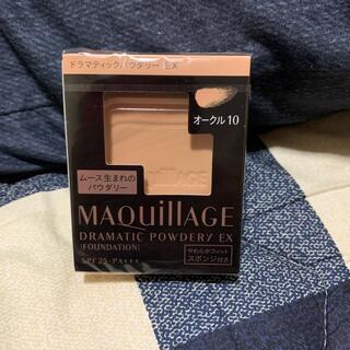 マキアージュ(MAQuillAGE)の資生堂 マキアージュ ドラマティックパウダリー EX レフィル オークル10(9(ファンデーション)
