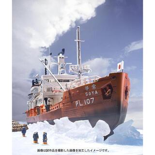 バンダイ(BANDAI)の南極観測船 宗谷(第一次南極観測隊仕様) 「大人の超合金」(その他)