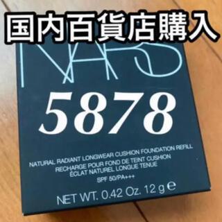 ナーズ(NARS)のナーズ 【百貨店購入】5878 クッションファンデーション レフィル パフ付き(ファンデーション)