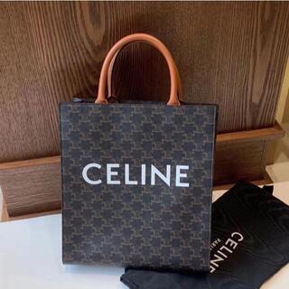 celine - 本日限定値下げ セリーヌ バーティカルカバ/ショルダーバック ショッパー袋付き