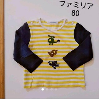 familiar - 長袖Tシャツ ロングTシャツ ロンT 80 ファミリア