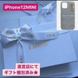 ディオール(Dior)のdior ディオール iPhone12 mini グレー ギフト梱包(iPhoneケース)