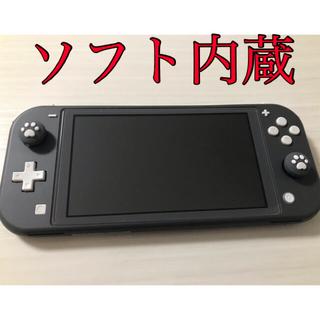 Nintendo Switch - 任天堂 Switch lite 本体のみ 充電器付き