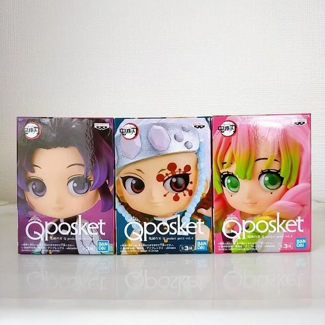 鬼滅の刃 Qposket Petit vol.4 3種セット エンタメ/ホビーのフィギュア(アニメ/ゲーム)の商品写真
