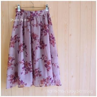 プロポーションボディドレッシング(PROPORTION BODY DRESSING)の《PROPORTION BODY DRESSING》フラワーブーケスカート 2(ひざ丈スカート)