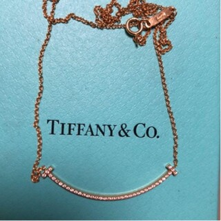 Tiffany & Co. - 限定セール!! ティファニー Tスマイルネックレス ダイヤ
