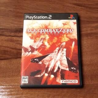 PlayStation2 - エースコンバット・ゼロ ザ・ベルカン・ウォー PS2