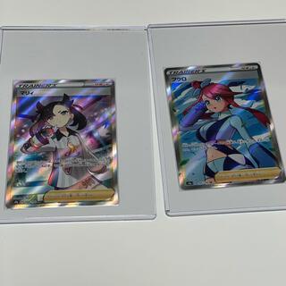 ポケモン - ポケモンカード マリィ フウロ SR セット商品