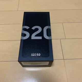 ギャラクシー(Galaxy)の【新品未開封】GALAXY S20 5G(128GB)(スマートフォン本体)