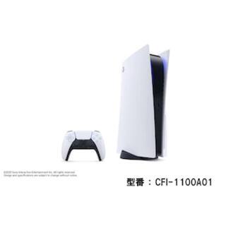 プレイステーション(PlayStation)のPlayStation 5(CFI-1100A01)新品未開封 本体 プレステ5(家庭用ゲーム機本体)