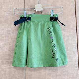 レピピアルマリオ(repipi armario)のALGY ショートパンツ付きスカート(スカート)