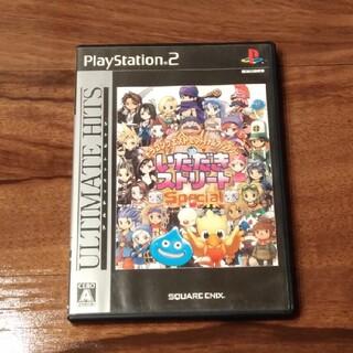 PlayStation2 - ドラゴンクエスト&ファイナルファンタジー in いただきストリートSpecial