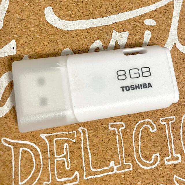 東芝(トウシバ)のUSBメモリ〔8GB〕❁TOSHIBA スマホ/家電/カメラのPC/タブレット(PC周辺機器)の商品写真
