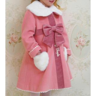 Shirley Temple - シャーリーテンプル プレゼントコート ラッピングリボン 110  ピンク