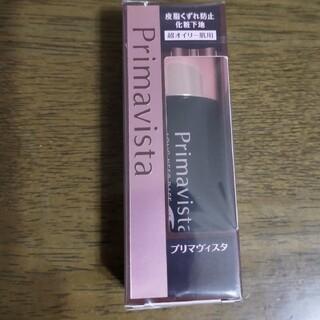 プリマヴィスタ 皮脂くずれ防止 化粧下地 ブラックプリマ(25ml)