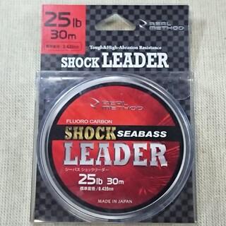 shockleader フロロカーボン リーダーライン