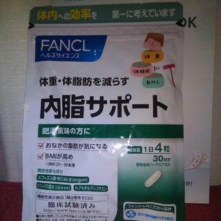 FANCL - FANCL  内脂サポート30日分 ファンケル
