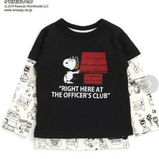 ブリーズ(BREEZE)のスヌーピー トップス セット 80(Tシャツ)