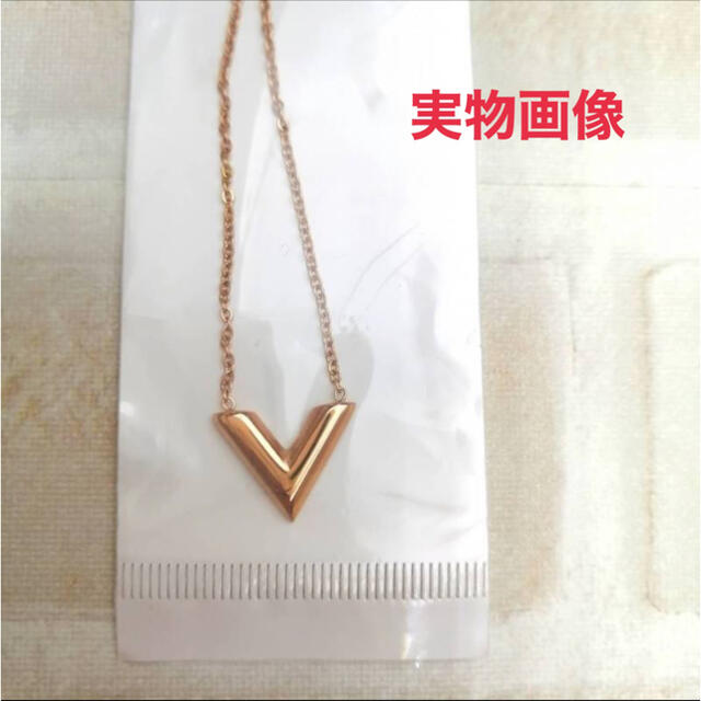 ネックレス ピンクゴールド V字ネックレス アクセ レディース ゴールド お洒落 レディースのアクセサリー(ネックレス)の商品写真