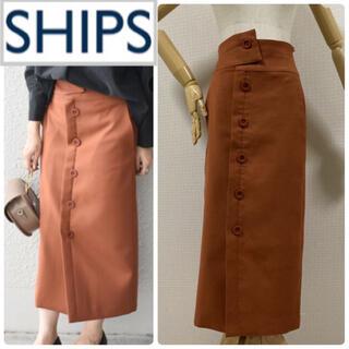 SHIPS - シップス ラップタイトスカート ブラウン