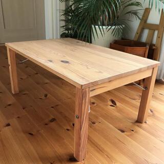 全国送料無料!天然素材■ MUJI 無印良品 折り畳み ローテーブル