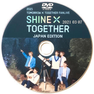 TXT TOMORROW X TOGETHER FANLIVE ● DVD ●