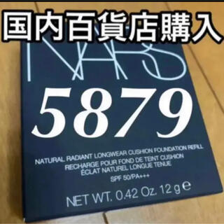 NARS - ナーズ 【百貨店購入】5879 クッションファンデーション レフィル パフ付き