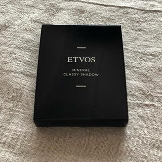 ETVOS - etvos ミネラルクラッシーシャドー スキニーベージュ アイシャドウ