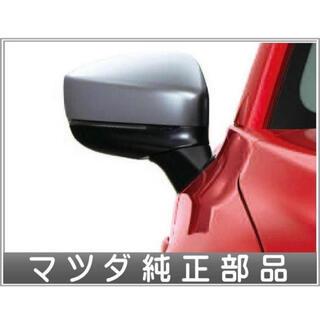 マツダ(マツダ)のマツダCX-5KF ドアミラーガーニッシュK156V3650 メッキカバーセット(車外アクセサリ)