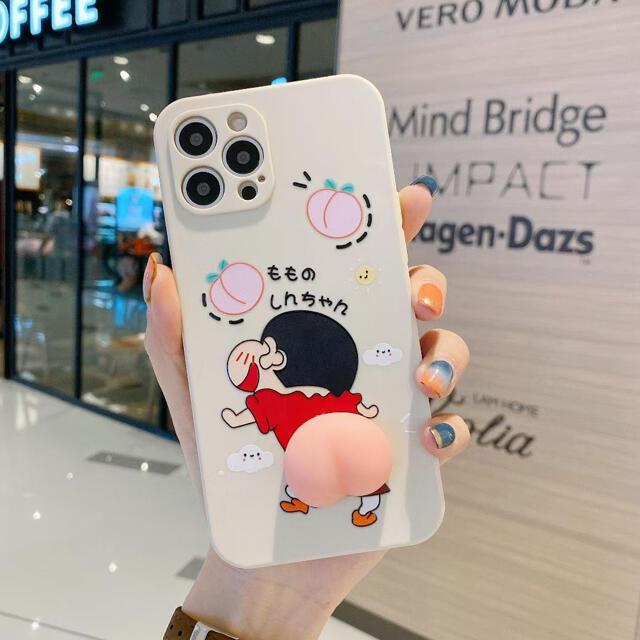 クレヨンしんちゃん 3Dお尻 ストレス解散 iPhone12ProMAXケース スマホ/家電/カメラのスマホアクセサリー(iPhoneケース)の商品写真